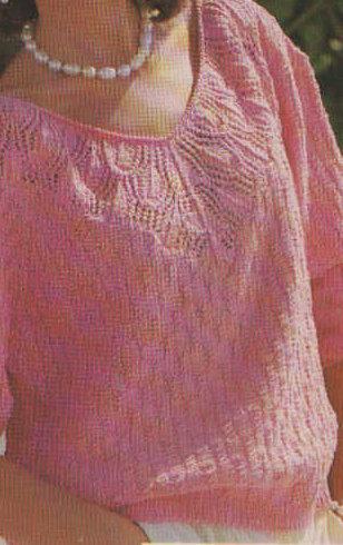 rózsaszín modell azsúrral