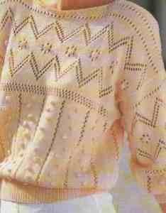 cikkcakkmintas noi pulover