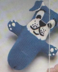 Kék játékkutya